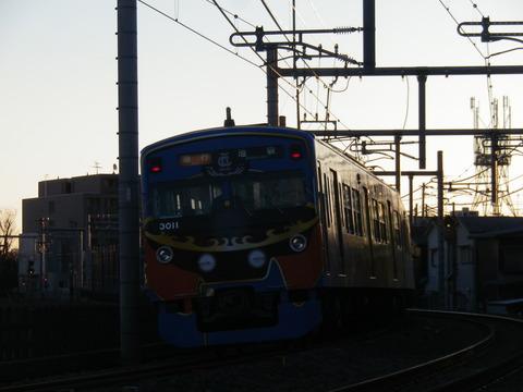 IMGP9081
