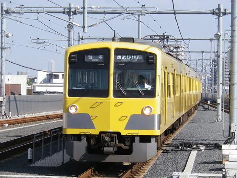 IMGP8784