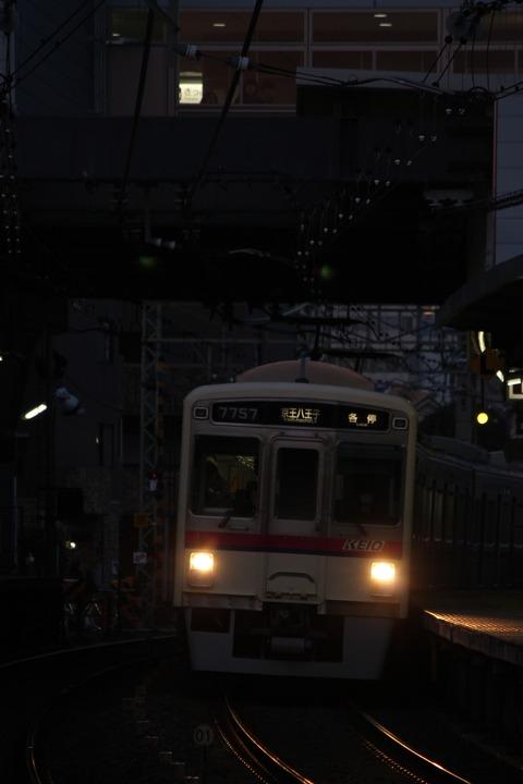 IMG_7741