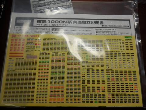 P1220014