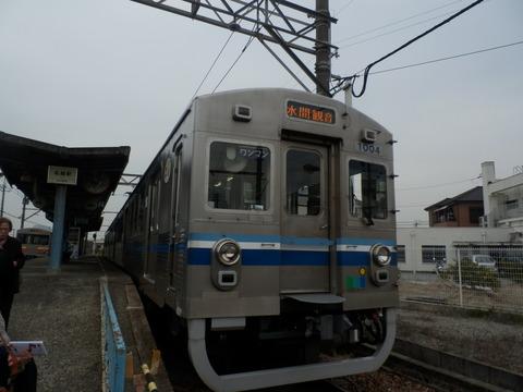 P3271038