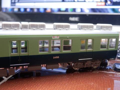 P3210523