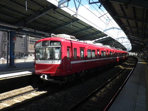 IMGP6691