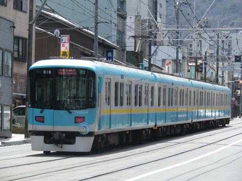 IMGP5984