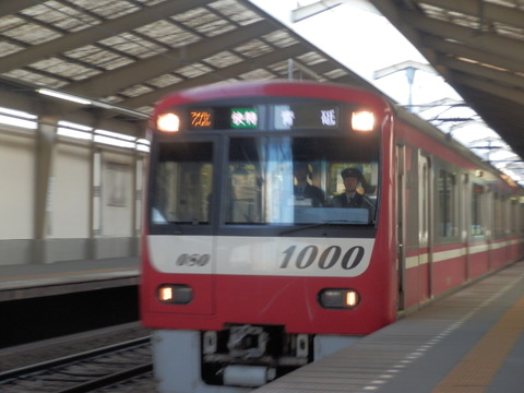 P2030058