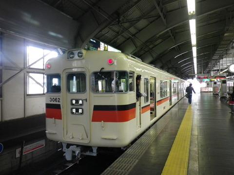 IMGP9458