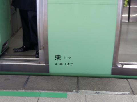 P2030112