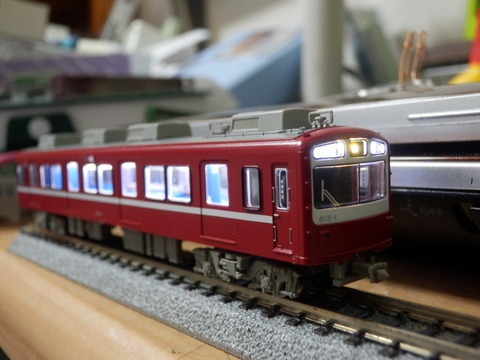 P2100172