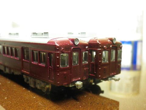 IMGP9306