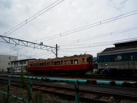 PB030214