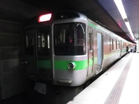 IMGP8564