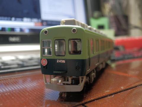 P3210522