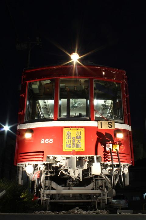 IMG_2881