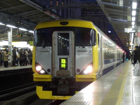 P2100166