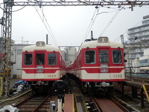 P3281259