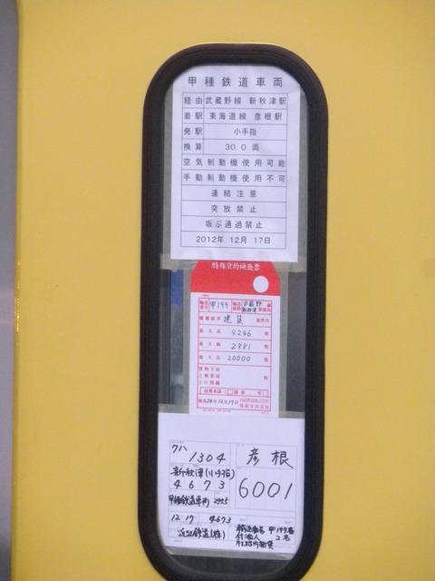 IMGP9210