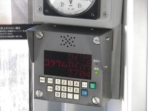 IMGP8860