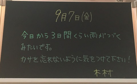 0490F72B-CA0C-483E-9EAC-C8C786748FC9