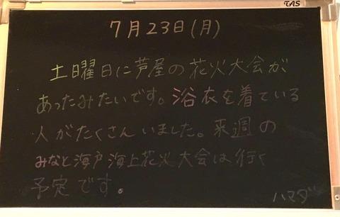 7293C37E-A643-455F-A370-93F26FE2268D