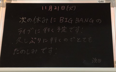 B3DF72E1-5765-43C4-BF3C-B4DB5348D81F