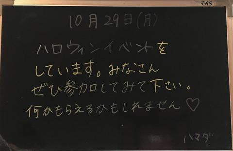 D0153917-515F-4D3D-AF0C-A49C02BAC19A