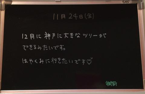 37373CD1-16FD-45FD-B3CB-5C030DE1B61D