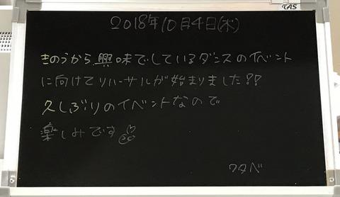 B2420CAD-26FD-45AB-BF66-134C7333D246