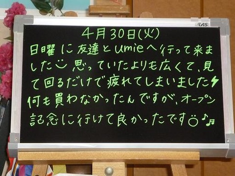 13.4.30