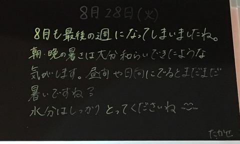 B698749D-113A-4285-91E8-6391113D3EAF