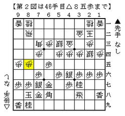 2014-01-07b