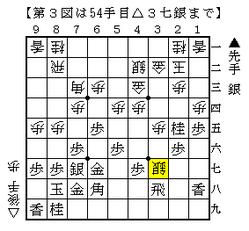 2014-01-07c