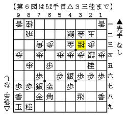 2014-01-07f