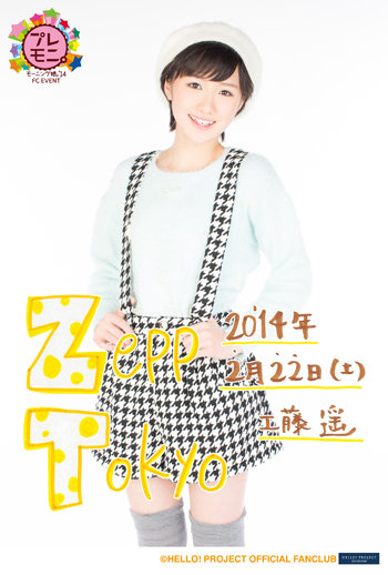 Kudo Haruka-443682