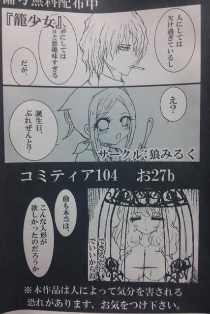 DSC_0795