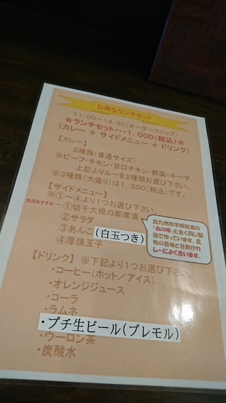 DSC_1393