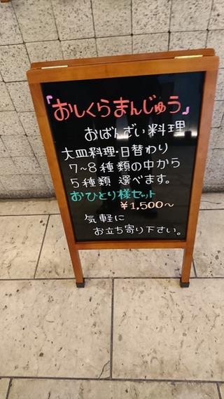 DSC_0973
