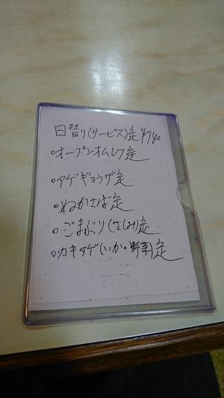 DSC_1470
