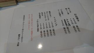 DSC_0557