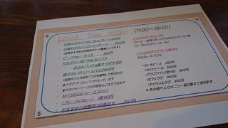 DSC_4092
