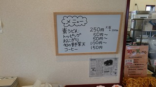 DSC_3505