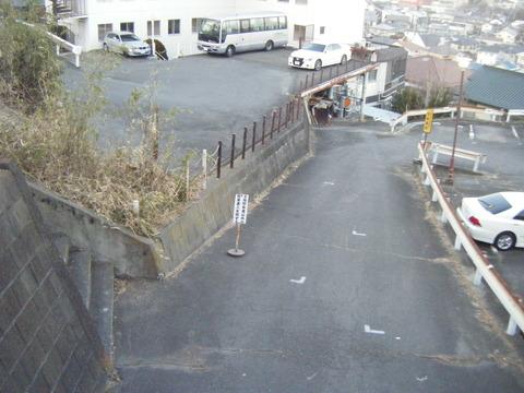 公道に私有地だと駐車スペースを主張する証拠1