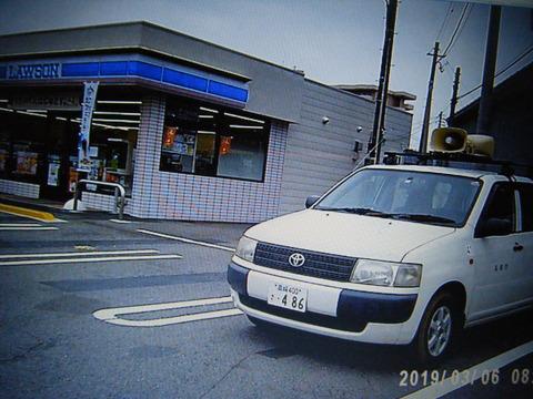 高崎市市民税務課員 公用車で買い物 1