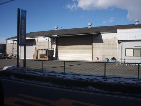 文化シャッター高崎営業所