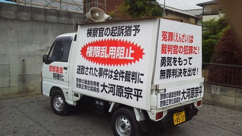 宣伝カー(2)