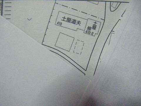 土屋修と表記する住宅地図(藤岡市下栗須410-2)