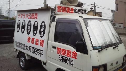 宣伝カー(1)