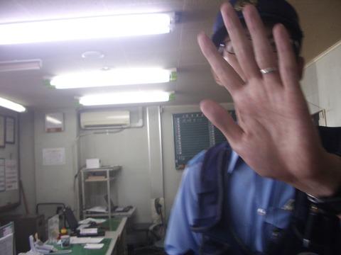 顔を隠す 高崎警察署 駅西交番岩田和也巡査