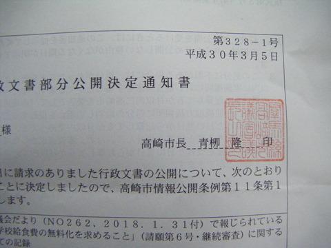DSCF0142