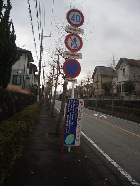 道路標識は看板の支柱 2