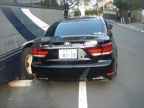 これが高級レクサス 群馬差県議会議長 専用車